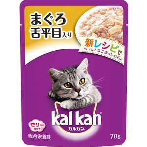 マースジャパンリミテッド カルカンウィスカス 味わいセレクト まぐろと舌平目 1歳から 70g 猫 KWP3マグロシタビラメ70G