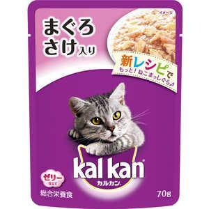マースジャパンリミテッド カルカンウィスカス 味わいセレクト まぐろとさけ 1歳から 70g 猫 KWP5マグロサケ70G