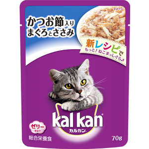マースジャパンリミテッド カルカンデリカ 1歳 かつお節入 70g KWP48 猫 KWP48カツオブシマグロササミ70