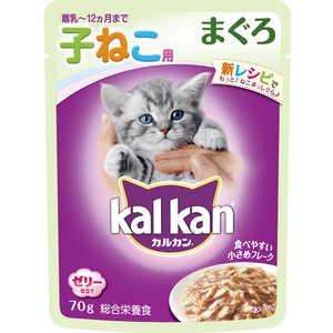 マースジャパンリミテッド カルカンウィスカス 味わいセレクト まぐろ 子猫用 70g KWP71コネコマグロ70G