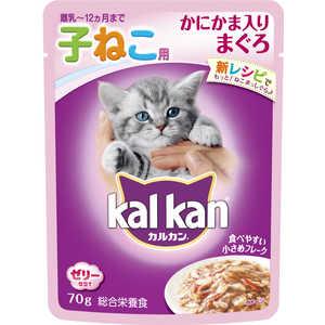 マースジャパンリミテッド カルカンウィスカス ゼリー仕立て 12ヶ月までの子ねこ用 かにかま入りまぐろ 70g 猫 KWP76コネコカニカママグロ70G