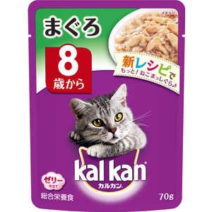 マースジャパンリミテッド カルカンウィスカス 味わいセレクト まぐろ 8歳から 70g 猫 KWP818サイマグロ70G