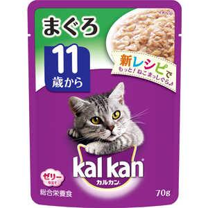 マースジャパンリミテッド カルカンウィスカス 味わいセレクト まぐろ 11歳から 70g 猫 KWP9111サイマグロ70G