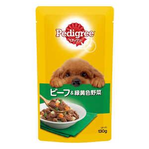 マースジャパンリミテッド ペティグリー ペディグリーパウチ ビーフ&緑黄色野菜 130g 犬 P101セイケンビーフヤサイ130G