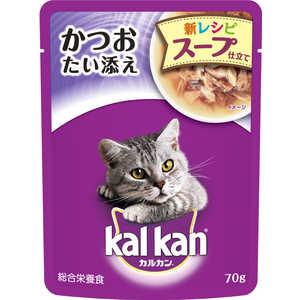 マースジャパンリミテッド カルカン パウチ スープ仕立て かつおたい添え 70g 猫 KWD1スープカツオタイ70G