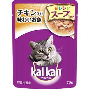 マースジャパンリミテッド カルカン パウチ スープ仕立 チキン入り 味わいお魚 70g 猫 KWD5スープチキンサカナ70G