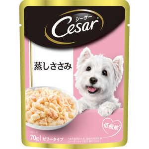 マースジャパンリミテッド シーザー 蒸しささみ 70g 犬 CEP1ササミ