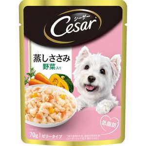 マースジャパンリミテッド シーザー 蒸しささみ 野菜入り 70g 犬 CEP2ササミヤサイ