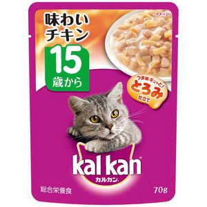 エムジェイラボ カルカンパウチ15歳から味わいチキン70g 猫 KWP5315サイチキン