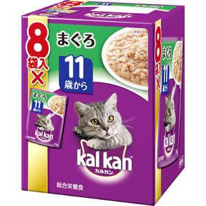 マースジャパンリミテッド カルカン パウチ 11歳から まぐろ 70g 8袋パック 猫 KMP9111サイマグロ70G8P