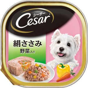 マースジャパンリミテッド シーザー シーザートレイ絹ささみ野菜入り100g 犬 CE11Nササミヤサイ100G