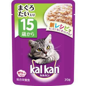 マースジャパンリミテッド カルカンパウチ15歳からまぐろたい入り70g 猫 KWP5415サイTタイ
