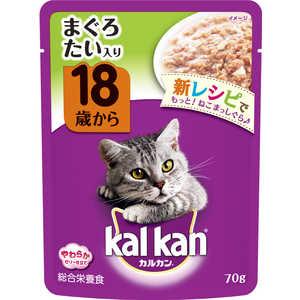マースジャパンリミテッド カルカンパウチ18歳からまぐろたい入り70g 猫 KWP6218サイマグロタイ70G