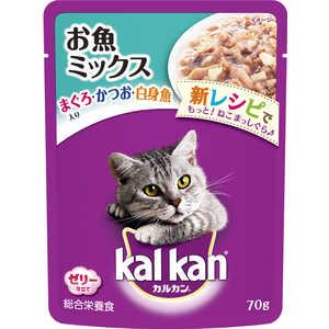 マースジャパンリミテッド カルカン 1歳からお魚ミックス 70g KWP41 猫 KWP41オサカナMTカツオシロミ70G
