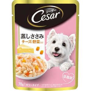 マースジャパンリミテッド シーザー 蒸しささみ チーズ・野菜入り 70g 犬 CEP8ササミチーズV