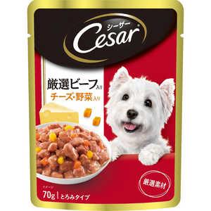 マースジャパンリミテッド シーザー 厳選ビーフ入り チーズ・野菜入り 70g 犬 CEP10BチーズV
