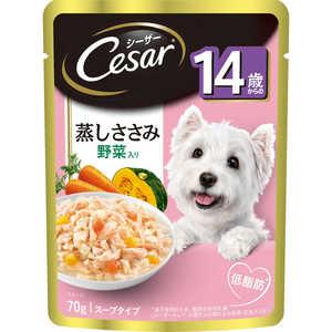 マースジャパンリミテッド シーザー14歳からの蒸しささみ野菜入り70g 犬 CEP1214サイササミV