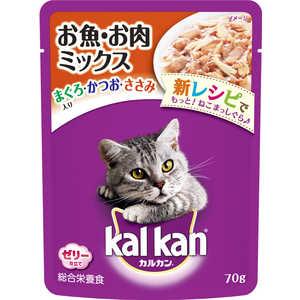 マースジャパンリミテッド カルカンP お魚お肉ミックス 70g KWP42 猫 KWP42ミックスTカツオS