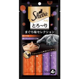 マースジャパンリミテッド シーバ シーバメルティ まぐろ味 12g×4P SMT10 猫 SMT10マグロセレクション48G