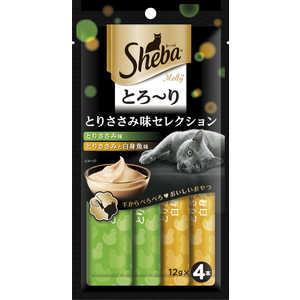 マースジャパンリミテッド シーバ シーバメルティ ささみ味 12g×4P SMT12 猫 SMT12ササミセレクション48G