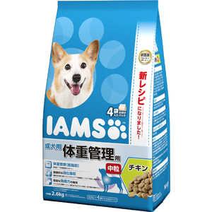 マースジャパンリミテッド アイムス 成犬用 体重管理用 チキン 中粒 2.6kg ID226タイジュウチキンチュウ2.6