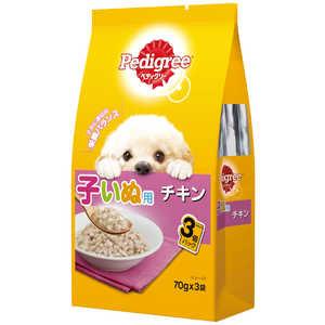 マースジャパンリミテッド ペディグリー 子いぬ用 チキン 70g×3袋 犬 PWP13コイヌチキン3フクロ