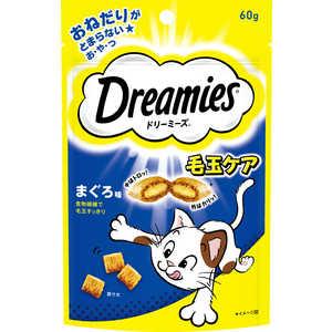 マースジャパンリミテッド ドリーミーズ ドリーミーズ 毛玉ケア まぐろ味 60g 猫 DRE9ケダマケアマグロ60G