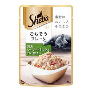 マースジャパンリミテッド シーバRごちそうフレーク贅沢シーフードMまぐろ・蟹かま35g 猫 SRI107SMTカニカマ