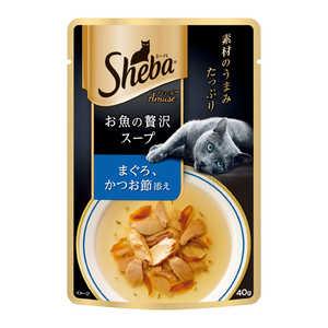 マースジャパンリミテッド シーバアミューズお魚の贅沢スープまぐろ、かつお節添え40g 猫 SAM100Tカツオブシ