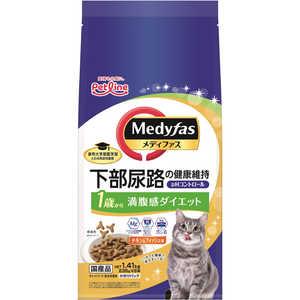 MAC メディファス満腹感ダイエットチキン&フィッシュ味1.41kg 猫 MFマンプクD1サイC &F