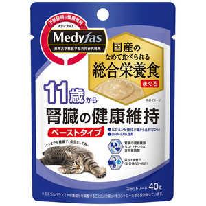 ペットライン メディファスウェット 11歳 腎臓の健康維持 まぐろ 40g 猫 メディファスW11サイジンゾウ40