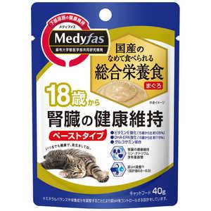 ペットライン メディファス ウェット18歳 腎臓の健康維持 まぐろ 40g 猫 メディファスW18サイジンゾウ40