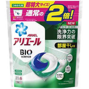 P &G アリエール リビングドライジェルボール3D 詰替 超特大サイズ 32個 ARBSGBヘヤSSL32