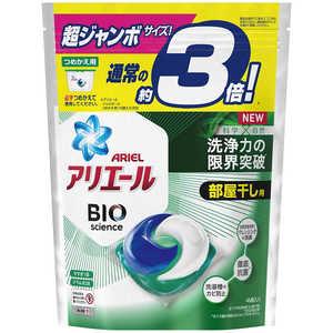 P &G アリエール リビングドライジェルボール3D 詰替用 超ジャンボサイズ 46個 ARBSGBヘヤSJ46