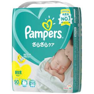 P & G Pampers(パンパース) さらさらケア 【テープ】 スーパージャンボ 新生児(お誕生-5000g) 90枚〔おむつ〕 パンパースSケアTSJ90