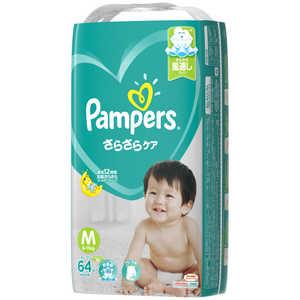 P & G Pampers(パンパース) さらさらケア テープ スーパージャンボ Mサイズ(6kg-11kg) 64枚〔おむつ〕 パンパースSケアTSJM64