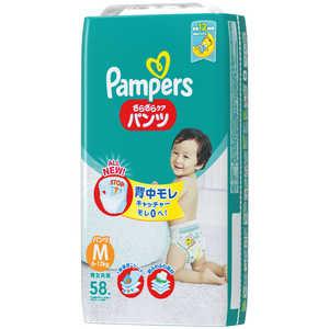 P &G Pampers(パンパース) さらさらケア パンツタイプ スーパージャンボ Mサイズ(6kg-11kg) 58枚〔おむつ〕 パンパースSケアPSJM58
