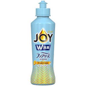 P &G JOY(ジョイ)コンパクト W消臭 フレッシュシトラスの香り 本体 175ml ジョイCWSFシトラスホンタイ