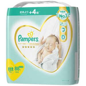 パンパースのはじめての肌へのいちばん 新生児 88枚入