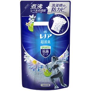 P &G Lenor(レノア) 本格消臭+ 抗菌ビーズ SPORTS クールリフレッシュの香り つめかえ用 430ml LNコウキンBクールカエ