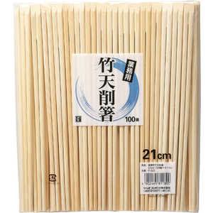 やなぎプロダクツ 業務用竹天削箸21cm裸100膳 P523