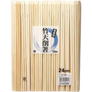 やなぎプロダクツ 業務用竹天削箸24cm裸100膳 P524