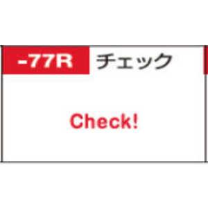 パイロット フリクションスタンプ チェック R SPF1277R