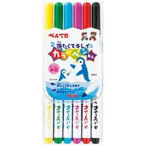 ぺんてる [水性マーカー] 洗たくでキレイカラーペン 6色セット SCS26