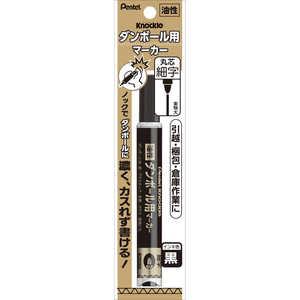 ぺんてる 量販用ダンボール用マーカー細字黒 XND150SAR