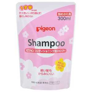 「ピジョン」コンディショニング泡シャンプー やさしいフローラルの香り 詰めかえ用 300ml Cアワシャンプーフローラルツメカエ