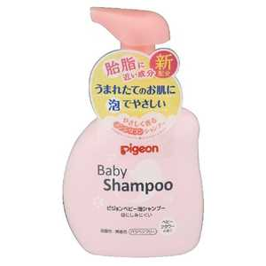 「ピジョン」ベビー泡シャンプー ベビーフラワーの香り 350ml ベビーアワシャンプーベビーフラ