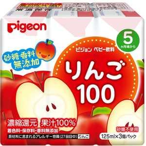 ピジョン ベビー飲料 離乳食・ベビーフード 125mLx3 リンゴ100