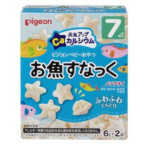 ピジョン 元気アップCaお魚すなっく7ヵ月頃から 6gx2袋 ゲンキアップCAオサカナスナック