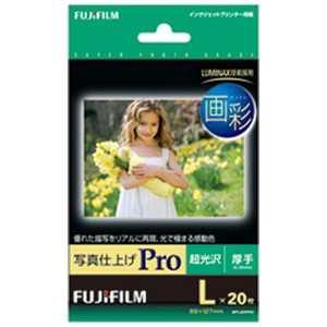富士フイルム FUJIFILM 画彩 写真仕上げ Pro(L・20枚) WPL20PRO